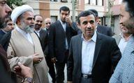 داستان ۲ میلیارد دلاری که در دولت احمدی نژاد به حلقوم آمریکایی ها ریخته شد، چیست؟