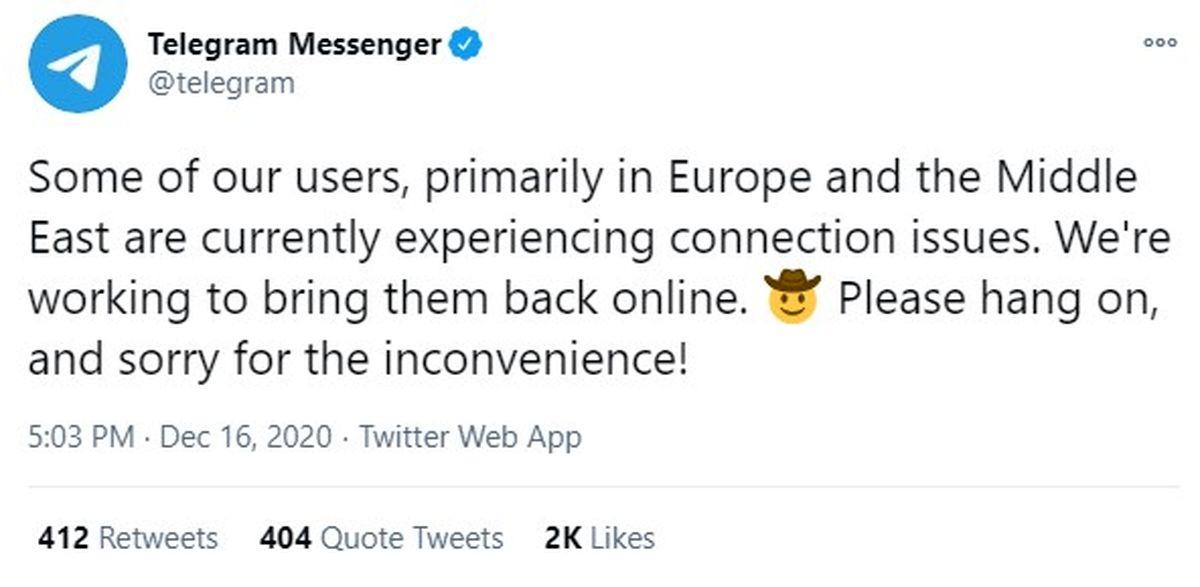 دسترسی به اپلیکیشن تلگرام مختل شد