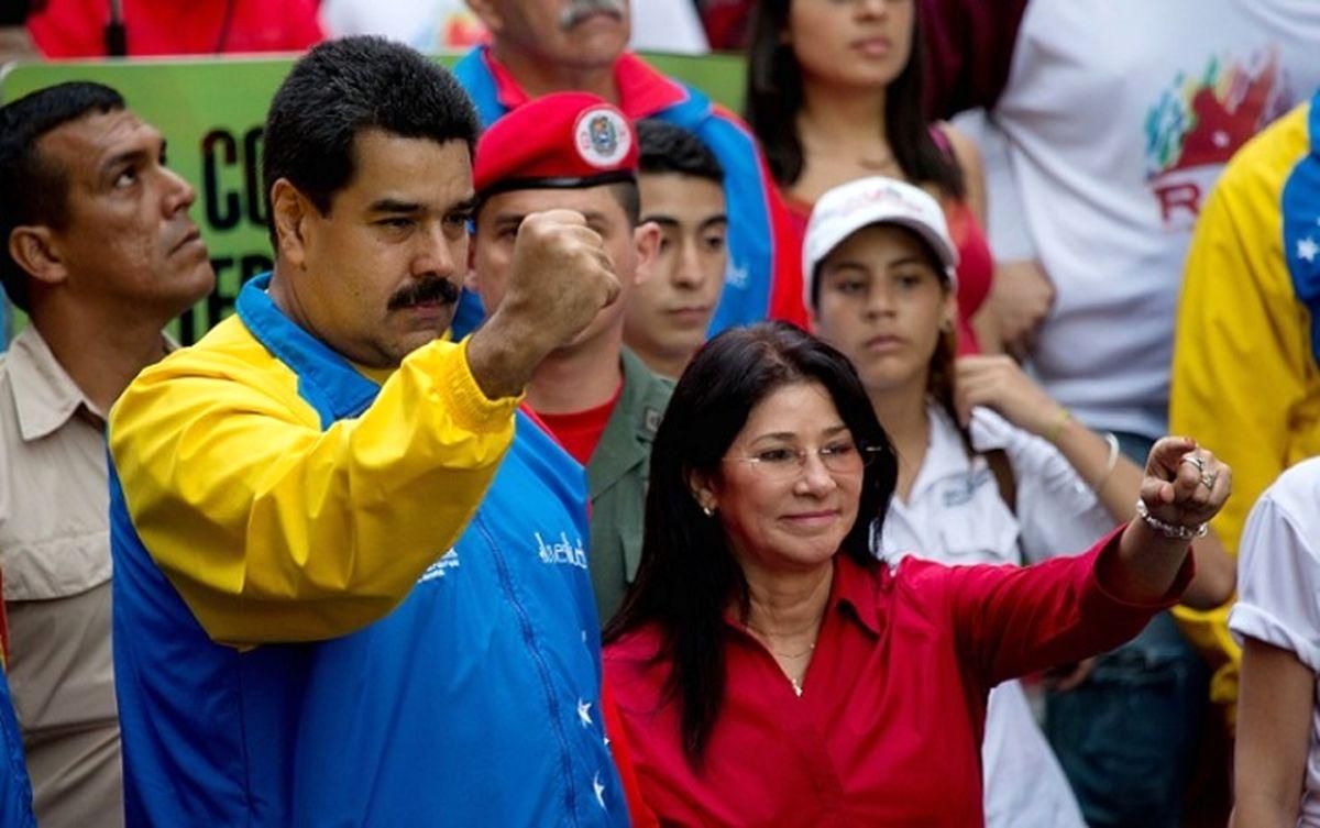 پیشنهاد بیشرمانه نماینده ویژه آمریکا به همسر رییس جمهور ونزوئلا ! + عکس