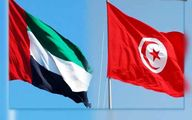 برگزاری تجمع ضد اماراتی در تونس