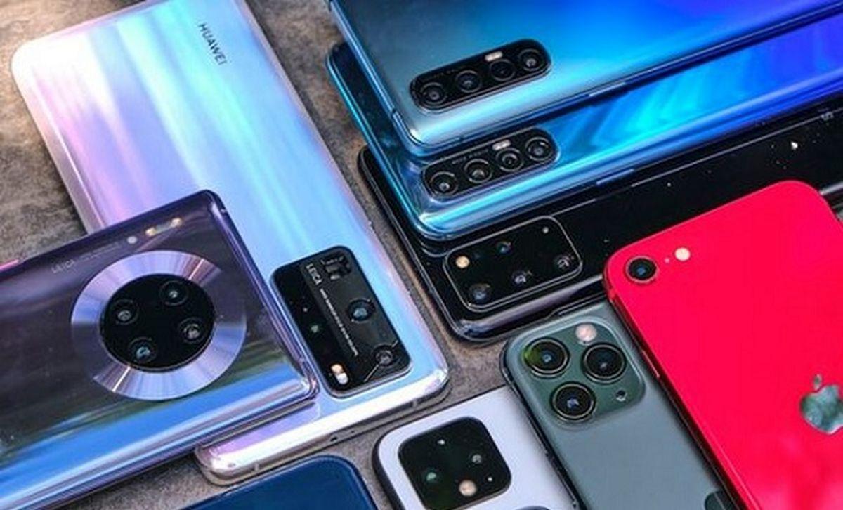تازه ترین قیمت گوشی موبایل امروز 27 مهر در بازار | جدول قیمت ها