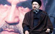 دوقطبی ابراهیم رئیسی و سیدحسن خمینی در انتخابات ۱۴۰۰ چقدر جدی است؟