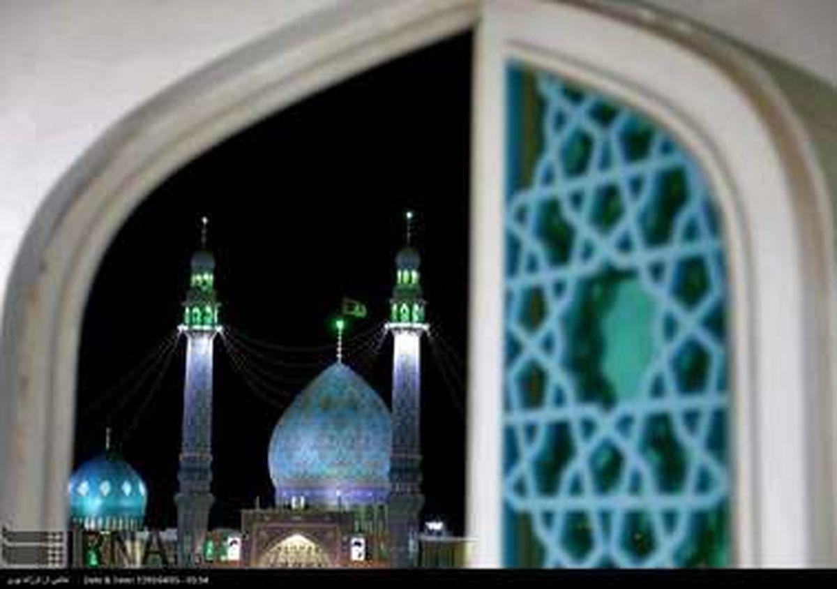 شب احیا در مسجد جمکران/ تصاویر