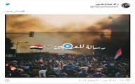 تلاش دختر صدام برای تغییر مسیر اعتراضات در عراق! + توئیت
