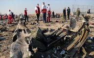 تازه ترین خبر از گزارش نهایی حادثه هواپیمای اوکراینی + جزئیات
