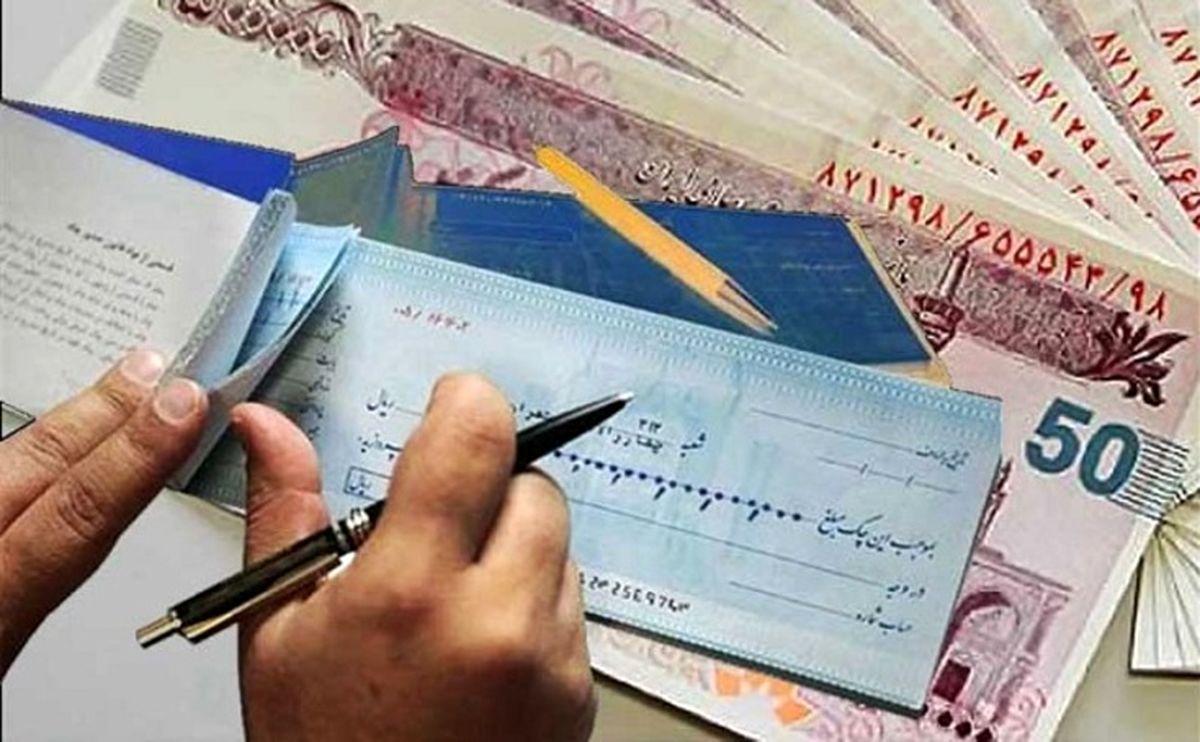 خبر مهم بانک مرکزی برای دارندگان چک + جزئیات