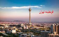 تهران یک هفته تعطیل می شود! + فیلم و جزئیات