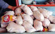قیمت مرغ در بازار امروز + جدول قیمت