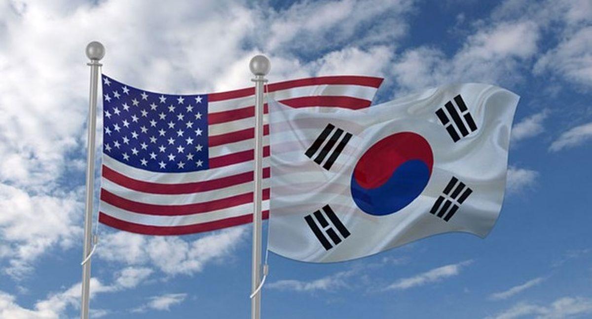 نقشه کرهجنوبی و آمریکا برای درباره داراییهای مسدود شده ایران !