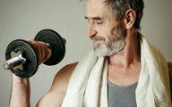 راه های تناسب اندام بعد از 40 سالگی!