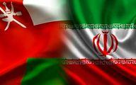 قرنطینه مسافران ایرانی و عراقی در عمان