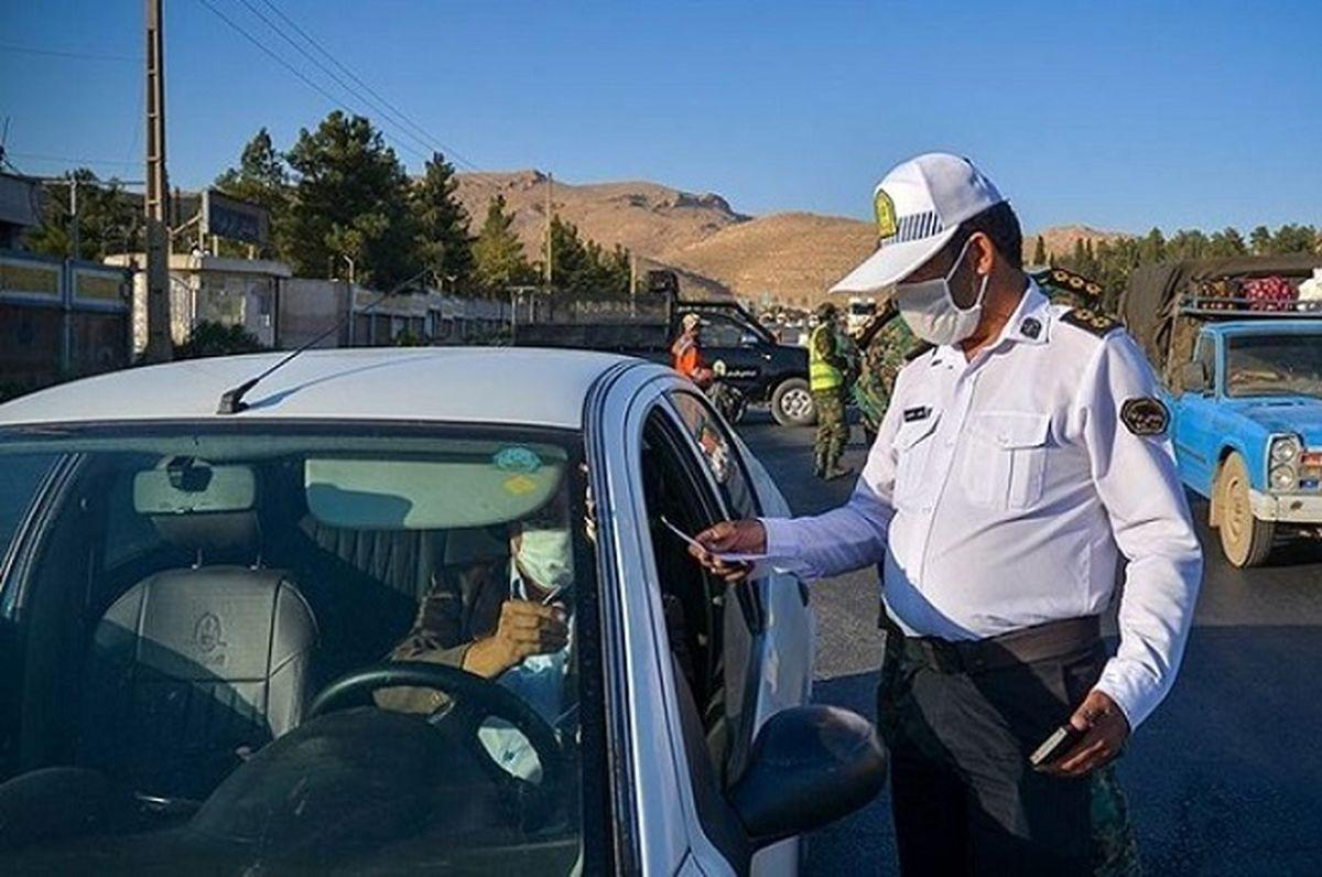 آخرین وضعیت محدودیتهای کرونایی و جریمههای تردد
