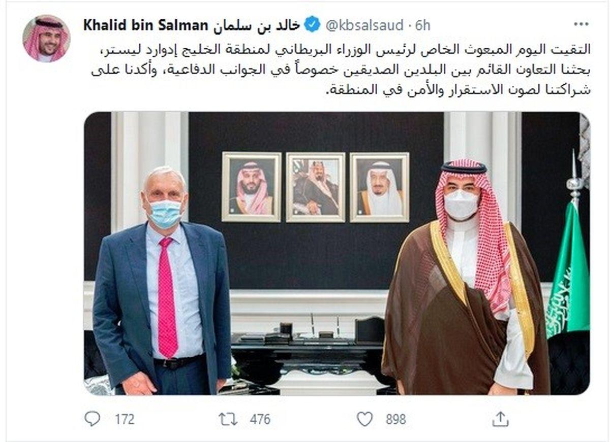 دیدار فرستاده نخستوزیر انگلیس با معاون وزیر دفاع عربستان