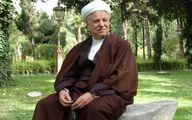 خبر مهم/ نتیجه بازبینی فیلم جلسه جنجالی بررسی صلاحیت آیت الله رفسنجانی + جزئیات