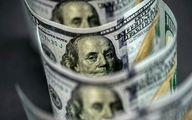 سقوز قیمت ارز در بازار امروز / قیمت دلار امروز ۲۶ مهر چقدر شد؟