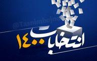 ️عذرخواهی فرماندار تبریز از مردم