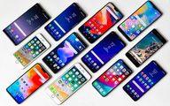 جدیدترین قیمت روز گوشی موبایل ۱۳۹۹/۰۸/۱۵ + جدول قیمت ها