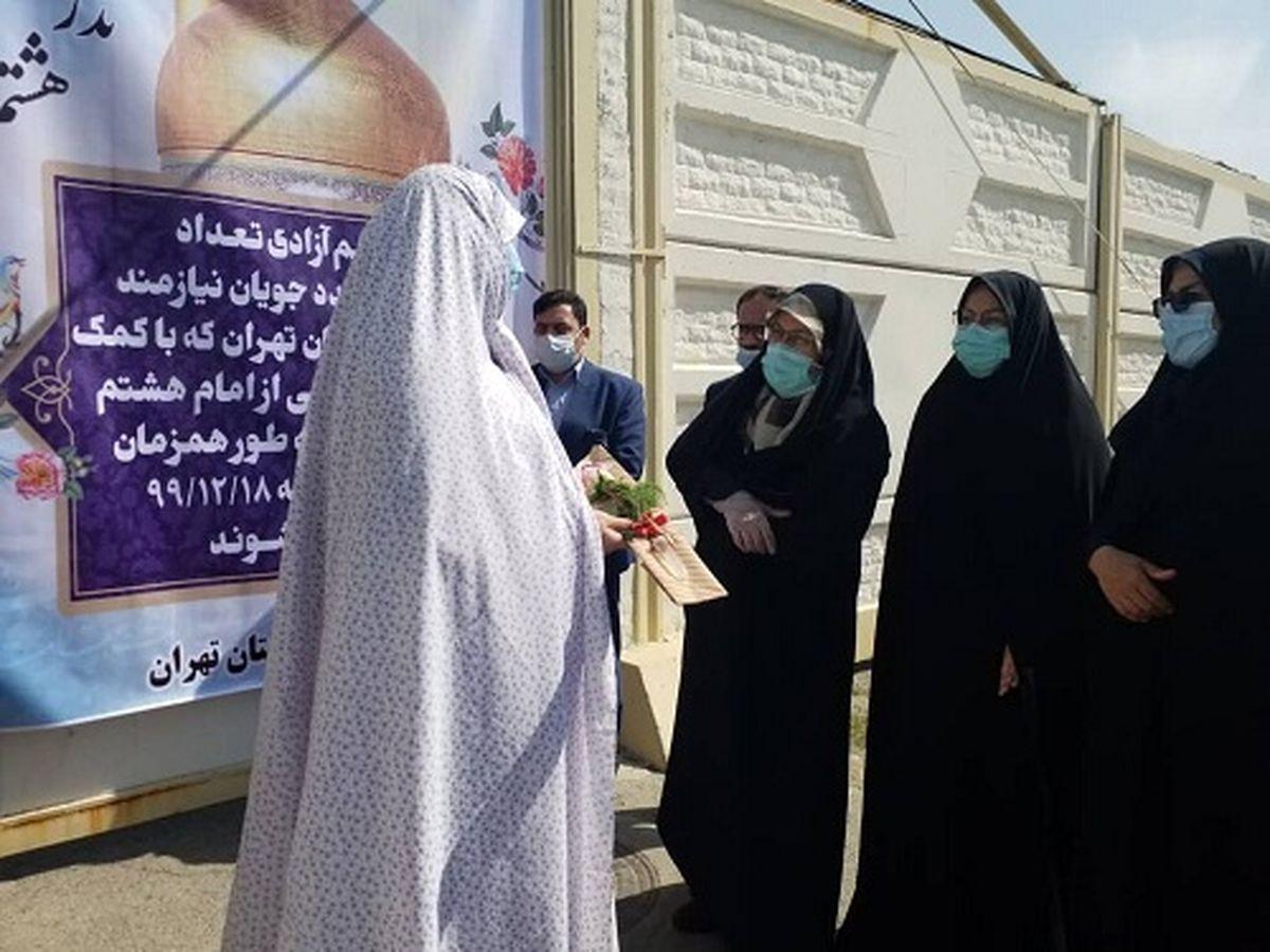 آزادی ۸زندانی زن با بدهی بیش از ۵۰۰میلیون+عکس