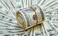 قیمت ارز، دلار و یورو در صرافی ملی امروز 26 شهریور 98 + جدول