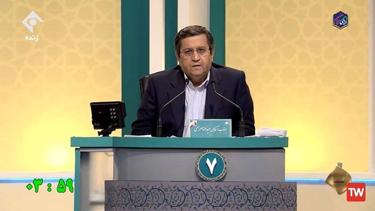 همتی خطاب به جلیلی: شما FATF را چند سال زندانی کردید