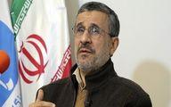 خشم احمدی نژاد از مذاکرات وین: چه کسی به شما اجازه مذاکره داده؟ / از آن طرف دنیا تأسیسات ما را منفجر میکنند و بعد شما میخواهید برای مذاکره بروید؟