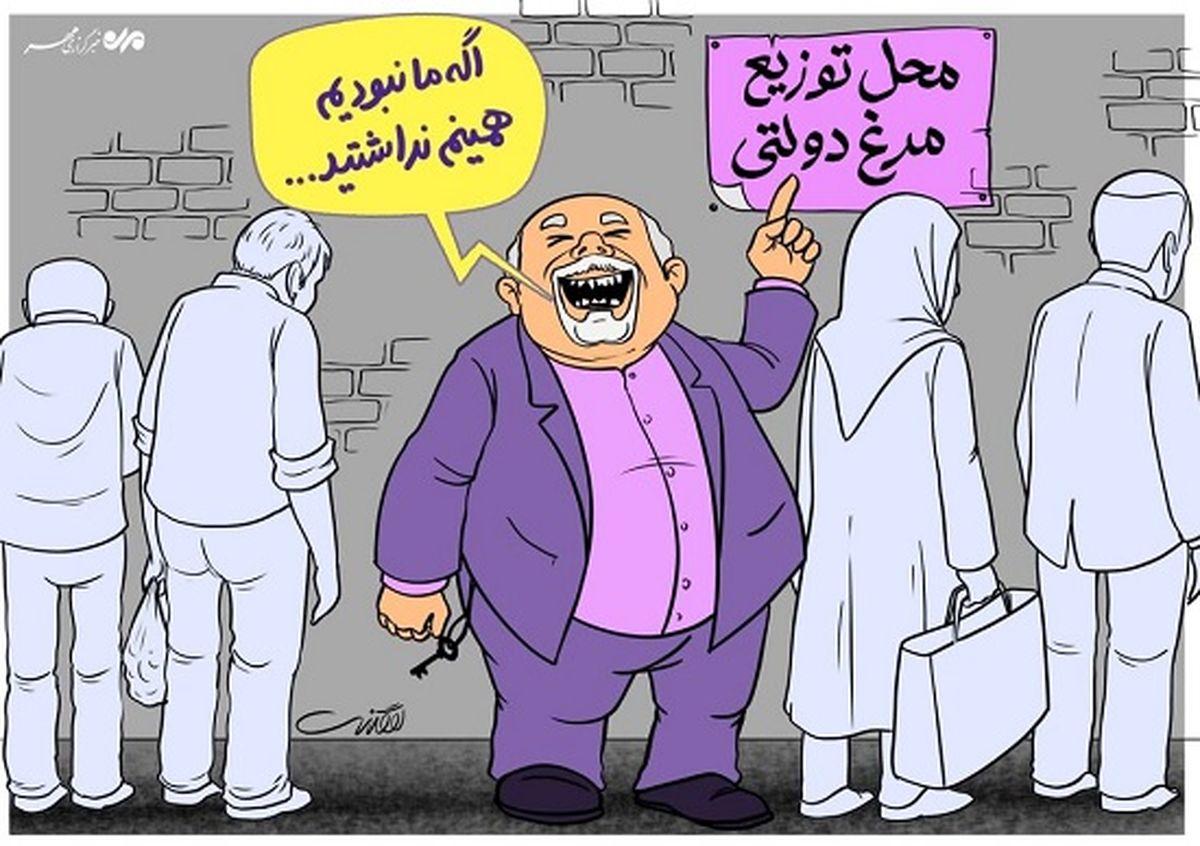 طعنه تلخ دولت به ملت؛ «ما اگر نبودیم..!» +کاریکاتور