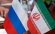حمایت سفت و سخت روسیه از ایران در مقابل آمریکا + جزئیات