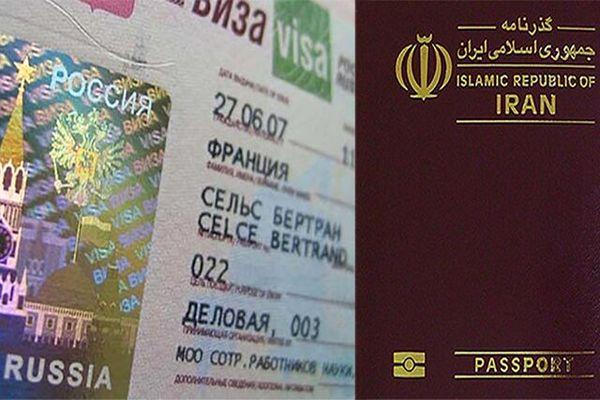 خبر مهم/ لغو ویزای ایران و روسیه + جزئیات جدید