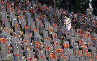گورستان شهر ووهان چین را تا حالا دیدید؟ +عکس