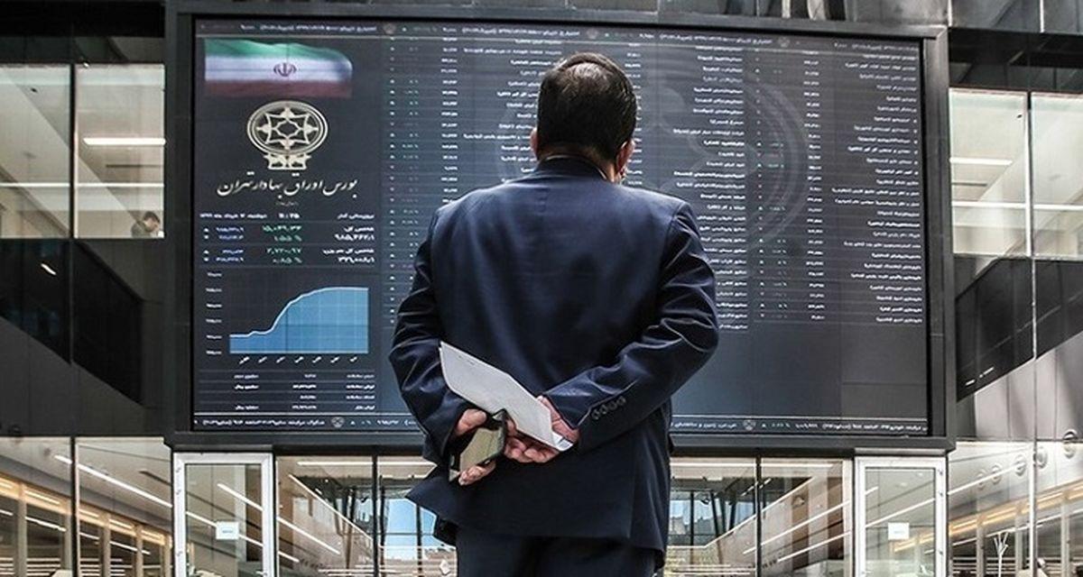 وضعیت بورس و بازارهای موازی در آینده چگونه میشود؟