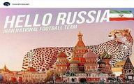 واکنش اینستاگرامی چهره ها به صعود تیم ملی به جام جهانی/تصاویر