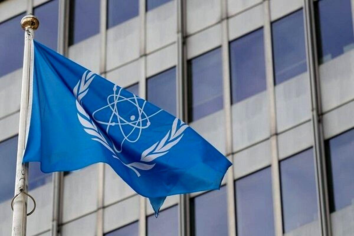 هیأتی از آژانس بینالمللی انرژی اتمی به ایران میآید