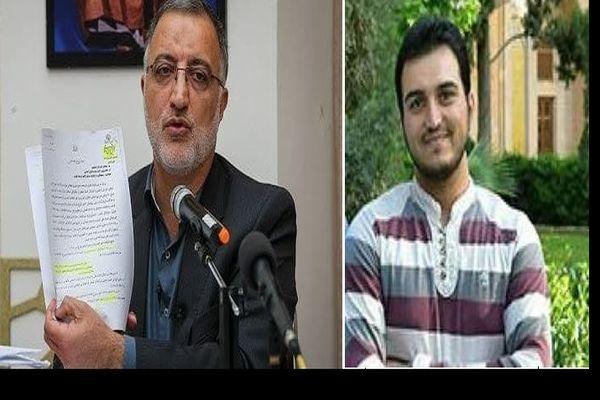 واکنش سخنگوی شورا به سمت جنجالی داماد زاکانی