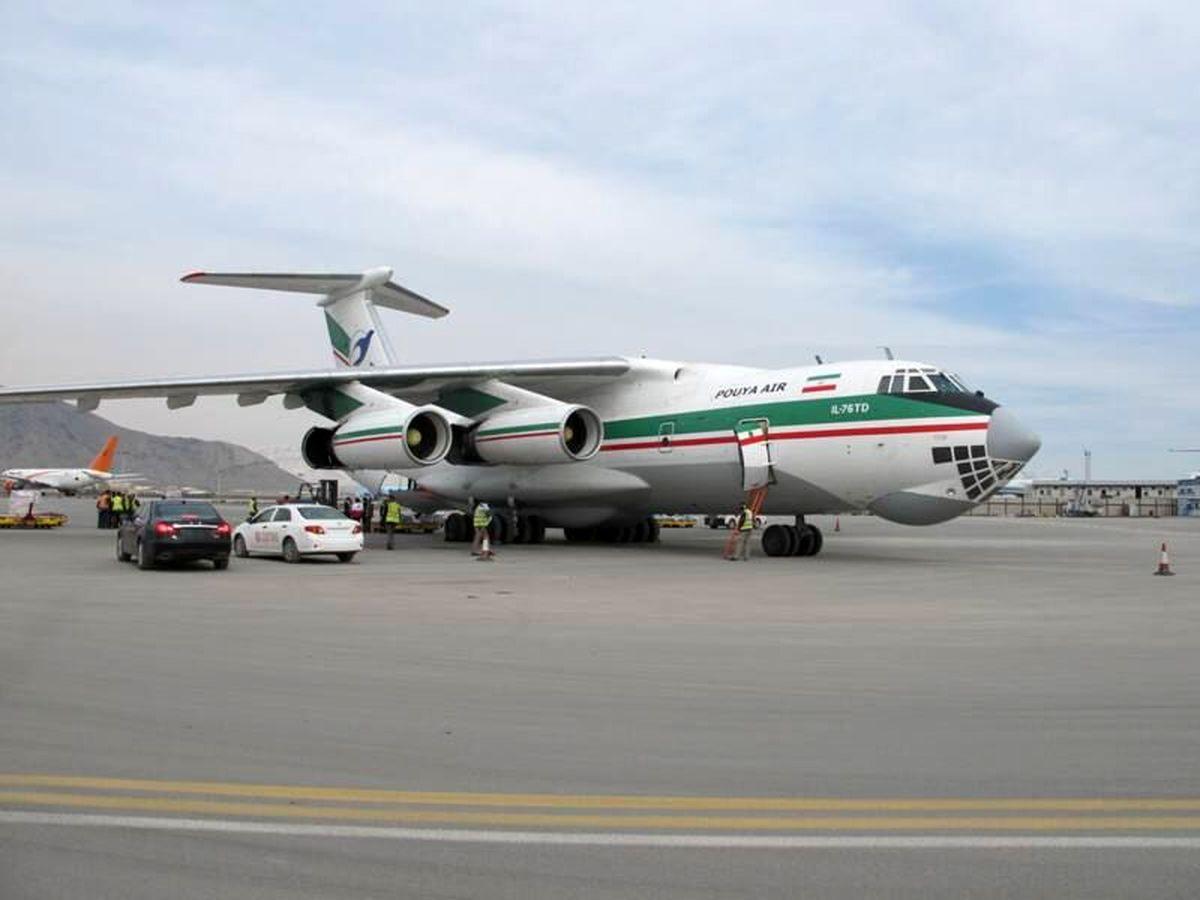 هواپیمای کمکهای اهدایی ایران در فرودگاه کابل نشست