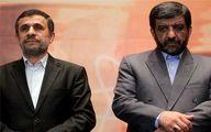 ادعای جنجالی احمدی نژاد درباره سفر یک مسئول به اسرائیل