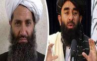 عکس لو رفته از هبتالله آخوندزاده رهبر 60 ساله طالبان