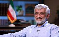 جلیلی از دولت رئیسی کنار گذاشته شد