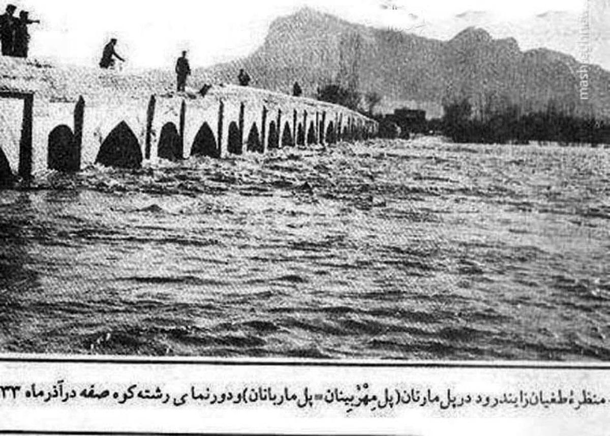 تصویری تاریخی از روزی که اصفهان را آب برد سال۱۳۳۳