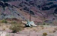 سقوط یک جنگنده پاکستانی در پنجشیر