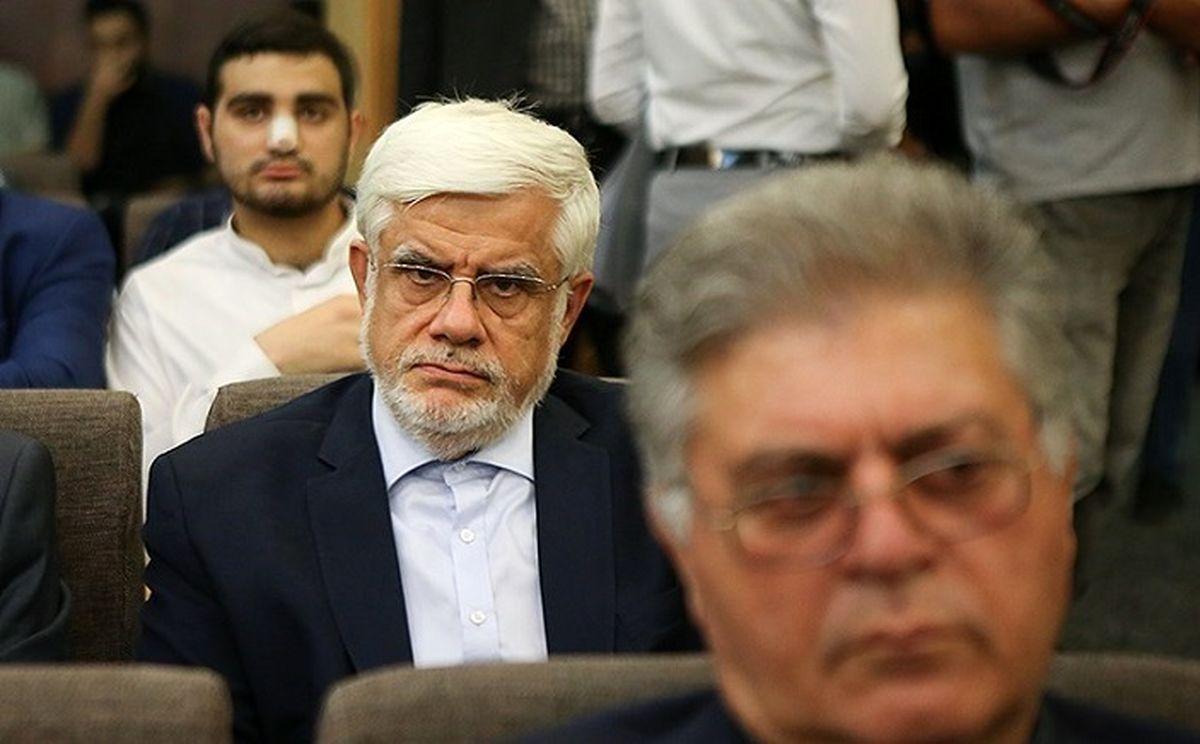 فوری/ انصراف محمدرضا عارف از کاندیداتوری در انتخابات + جزئیات
