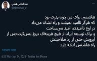 توئیت جدید همتی درباره انتخابات و آیتالله هاشمی