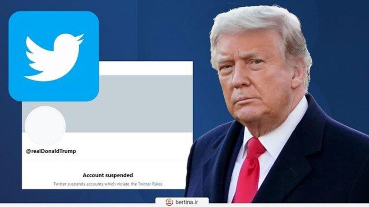دونالد ترامپ سانسور شد! + جزئیات