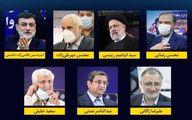 ماجرای واکسینه شدن نامزدهای تایید شده
