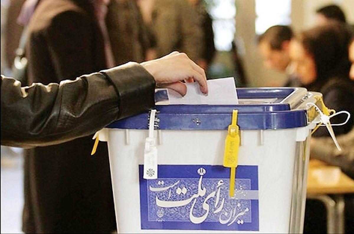 فارس بعد از اعلام اسامی نامزدها ، میزان آرا در نظرسنجی ها را هم منتشر کرد