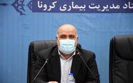 اعلام آمادگی ارتش برای احداث بیمارستان صحرایی در خوزستان