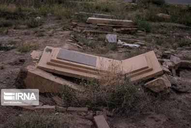 فاجعه قبرستان