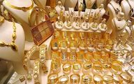 قیمت طلا: جدیدترین قیمت طلا امروز 27 تیر / طلا پایین کشید