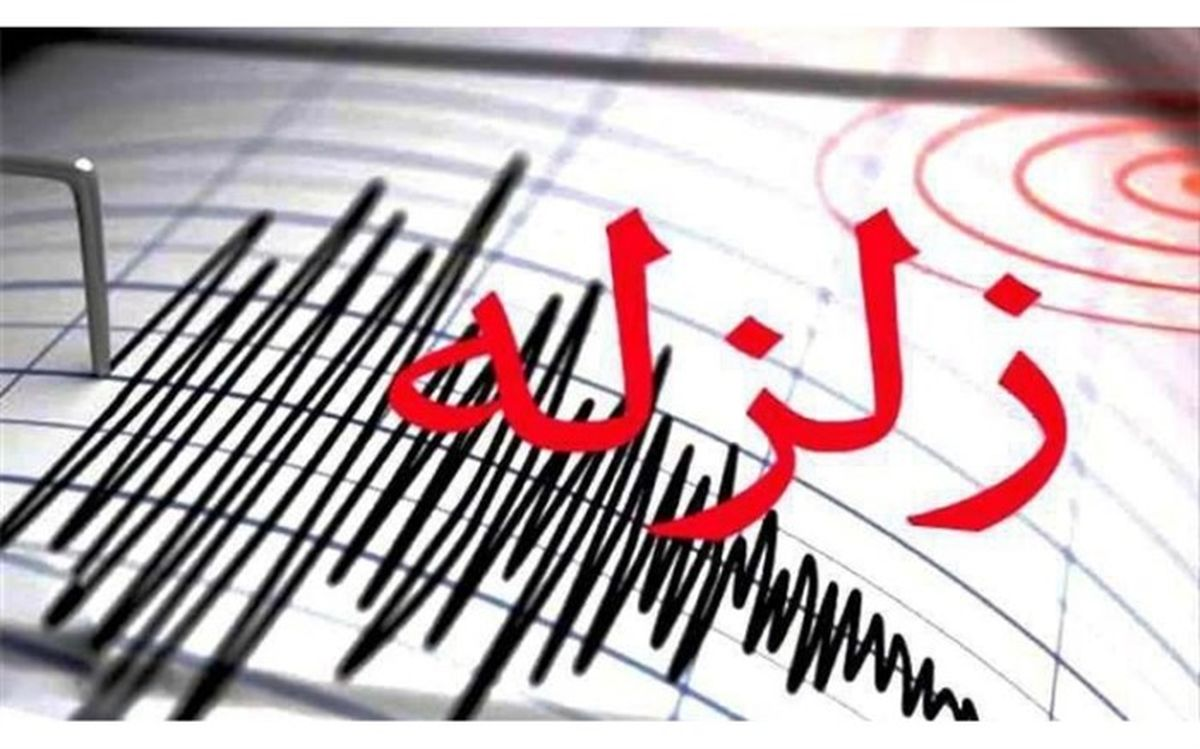 آخرین خبر از تعداد مصدومان زلزله بزرگ چهارمحال بختیاری و خوزستان