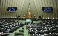 تضعیف پایداری در پارلمان