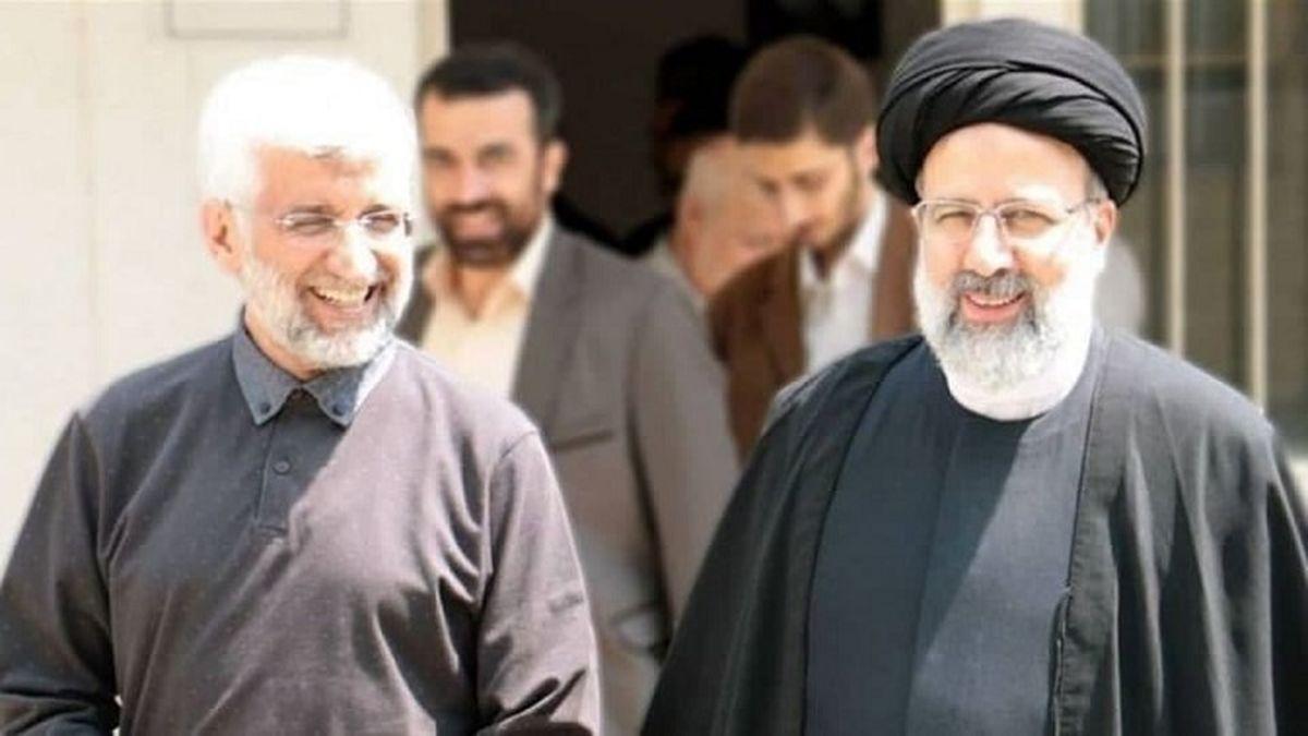 رییسی کاندیدای وزارت خارجه دولت آینده خود را اعلام کرد